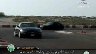 Abu Dhabi Car Speed Test - Round 2 - Part 2/2 - سباق سرعة في ابو ظبي
