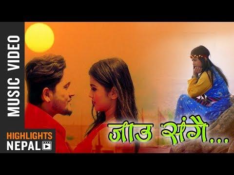 Jaau Sangai - New Nepali Adhunik Song 2018/2075   Suman Kc Ft. Nisha Bohara & Santosh Acharya