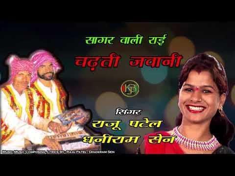 Hum To Hare Balam Se / Chadti Jawani / Bundeli Jababi Rai / Raju Patel, Dhaniram Sen - Audio Ju