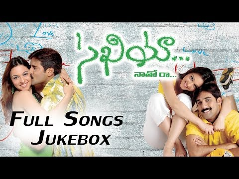 Telugu tarun mp3 love songs free download