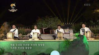 생! 사고락 (북,소리 - 정광윤, 강민수, 조성재, …
