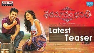 Download Hindi Video Songs - Shatamanam Bhavati Latest Teaser | Sharwanand, Anupama Parameshwaran, Dil Raju, Mickey J Meyer