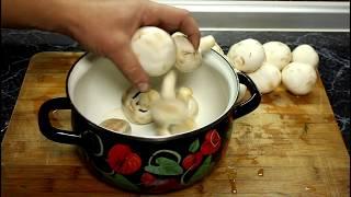 Как приготовить вкусные шампиньоны на мангале,просто и вкусно