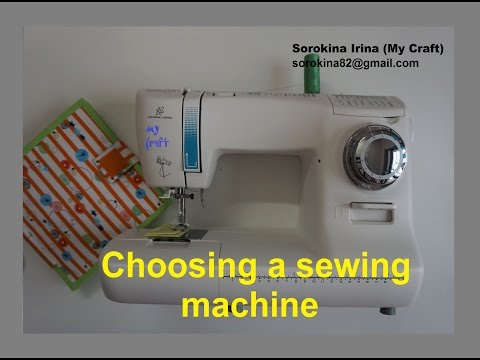 How to choose a sewing machine for sewing quiet books смотреть онлайн