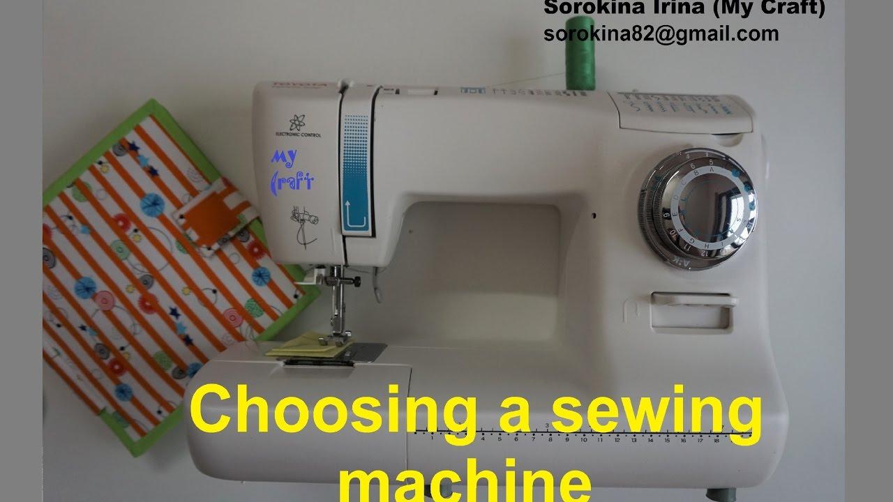 choose a sewing machine