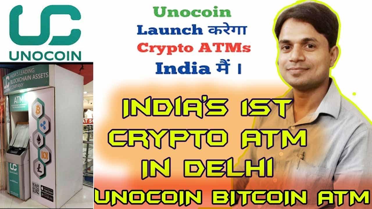 bitcoin atm în india delhi btc hala 5