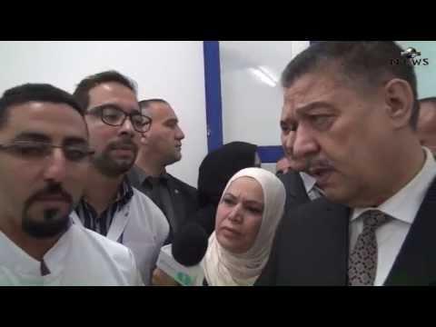 وزير الصحة   Minister of Health