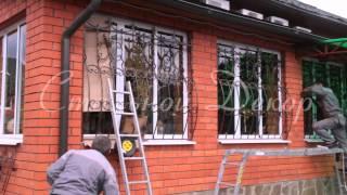 видео Решетки, металлические решетки, кованые решетки, решетки на окна от производителя