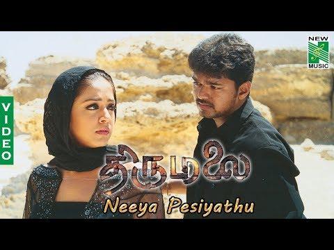 Neeya Pesiyathu Video | Thirumalai  | Vijay | Vairamuthu