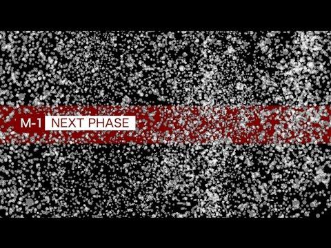 Da-iCE(ダイス) 1/25(水)発売 3rd album「NEXT PHASE」 全曲試聴映像