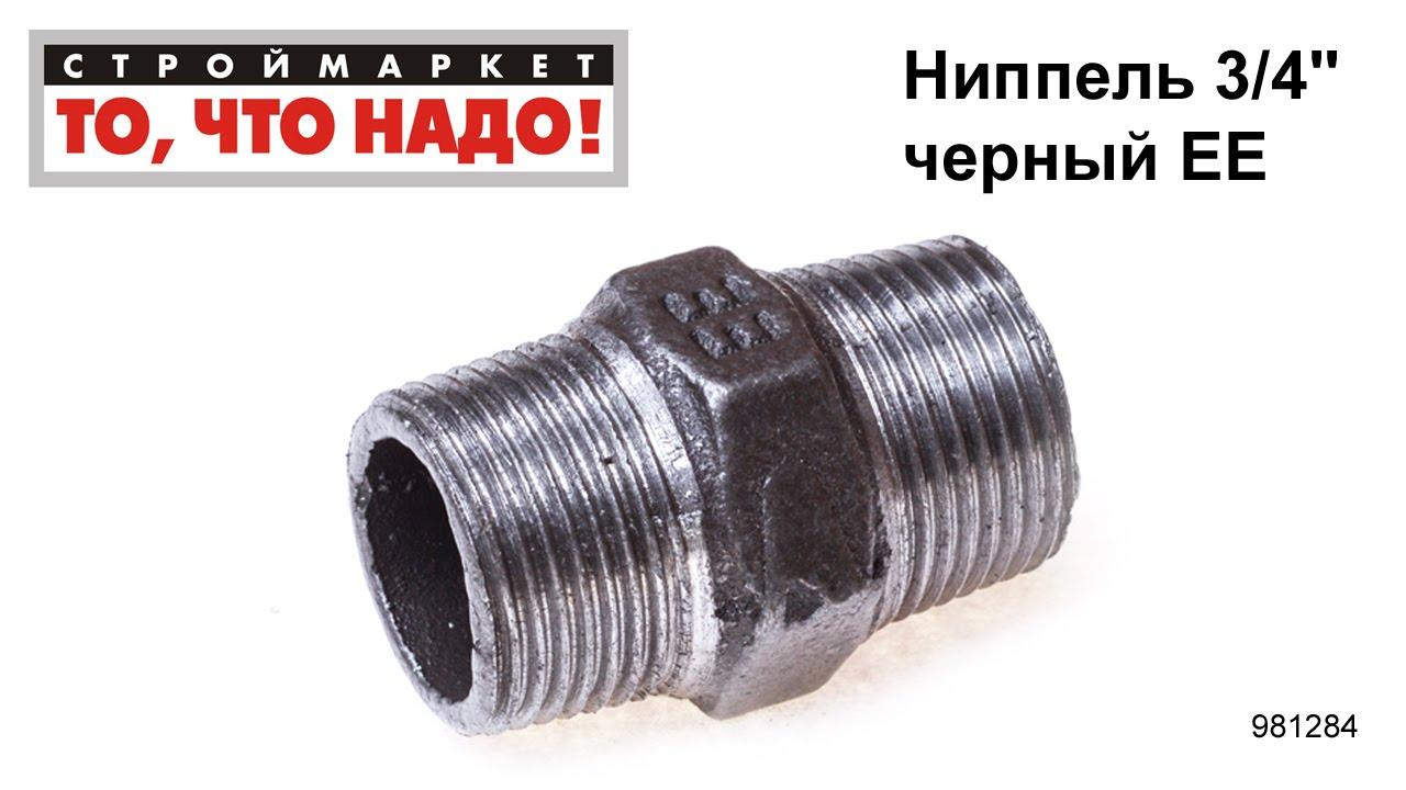 Нержавеющие трубы представляют собой изделия из стали, которая имеет в своем составе примеси хрома, никеля, титана, молибдена, марганца и других металлов. За счет подобной химической компоновки нержавеющая труба приобретает высокую степень коррозионной стойкости. Другие.
