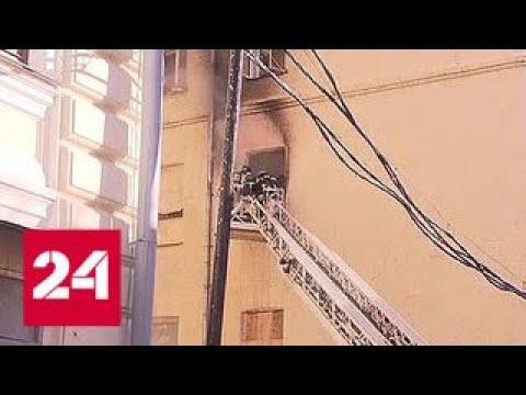 Пожар в одном из зданий Московской консерватории потушен