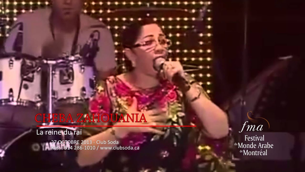 zahwania manbra mp3