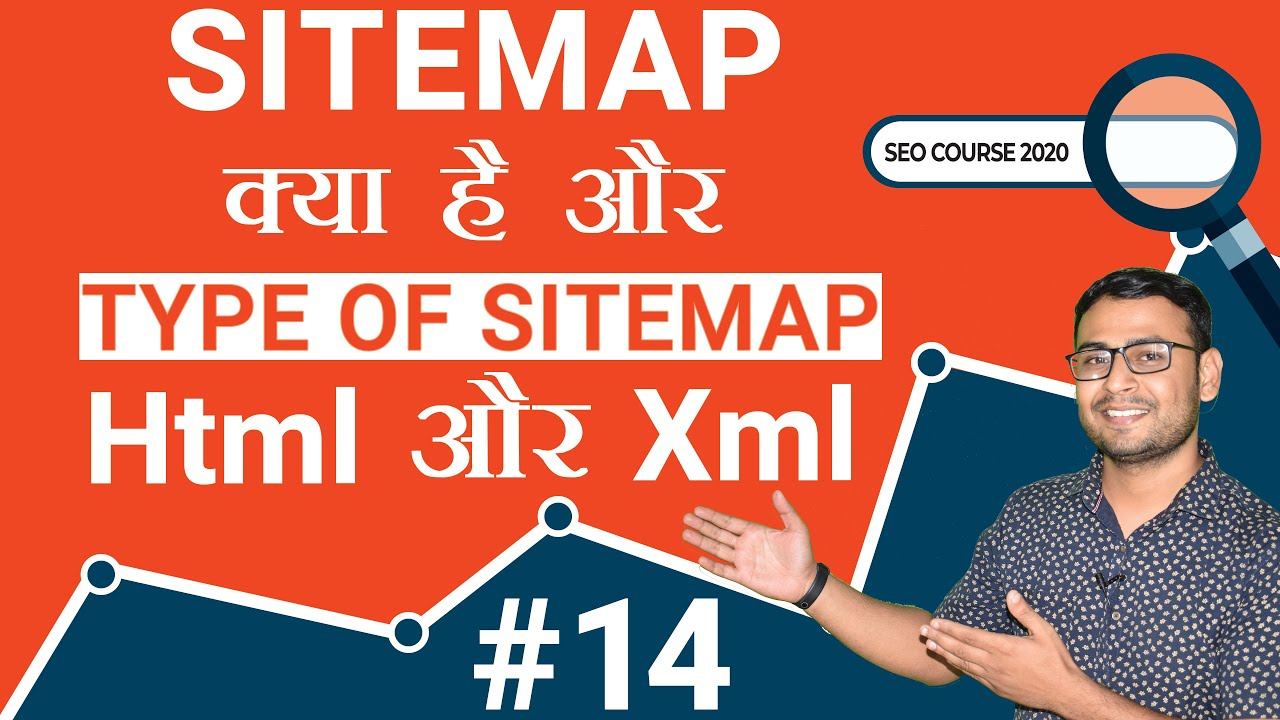 Download #14 What is Sitemap & Types of Sitemaps   ( ⭐ SEO Course - 2020 ⭐ )