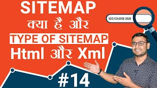 #14 What is Sitemap & Types of Sitemaps | ( ⭐ SEO Course - 2020 ⭐ )