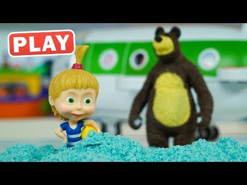 КукуPlay - Маша и Миша на море - Поиграйка с Викой Летим на Самолете