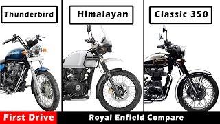 Off road bike: Royal Enfield Himalayan Vs Royal Enfield Thunderbird 350 Vs Royal Enfield Classic 350