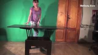 Раскладной стол трансформер II(«МебельВам» - производство корпусной мебели проектирование мебели; изготовление мебели на заказ;..., 2011-09-26T15:07:05.000Z)