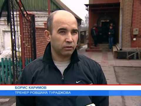 Друзья скорбят о смерти Ровшана Тураджова