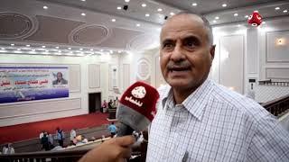 الإشتراكي يقيم فعالية لتأبين أمينه السابق علي صالح عباد