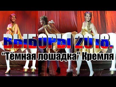 """Собчак кандидат """"против"""