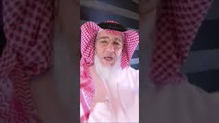 الخطوة الخامسة، التعاطف | البروفيسور عبدالله السبيعي | ٨ خطوات لنجعل أبناءنا سعداء