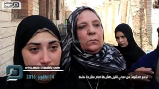 بالفيديو| تجمع العشرات من أهالي قتيل قسم طنطا أمام المشرحة