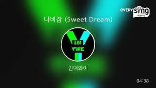 [everysing] 나비잠 (Sweet Dream)