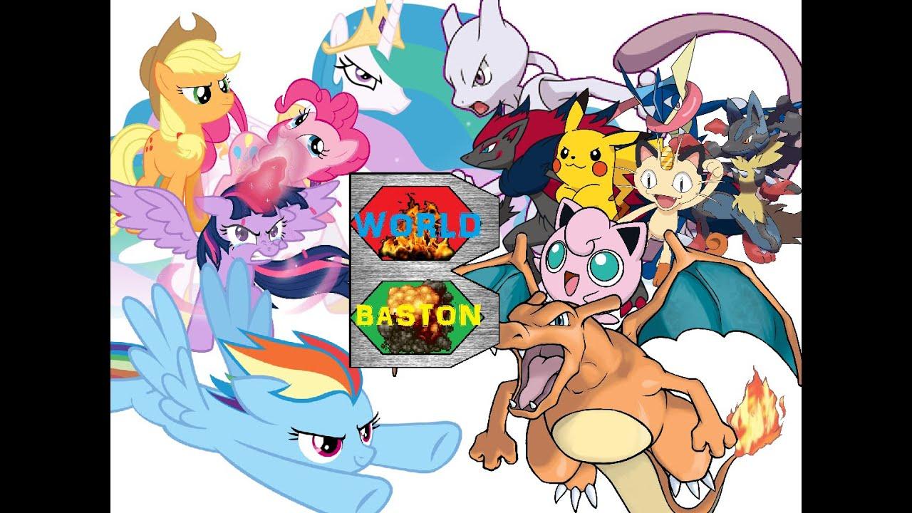 World Baston 3 pokémon vs my little - 233.5KB
