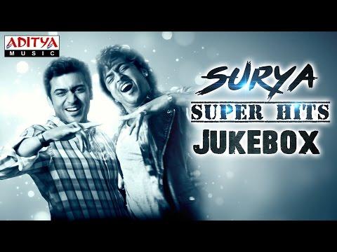 Surya Super Hits || Telugu Songs Jukebox