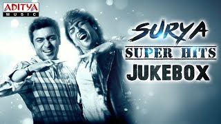 Surya Super Hits || Telugu Songs Jukebox
