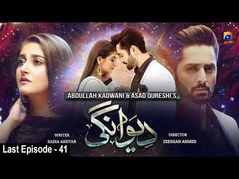 Deewangi - Last Episode 41 || English Subtitles || 26th August 2020 - HAR PAL GEO