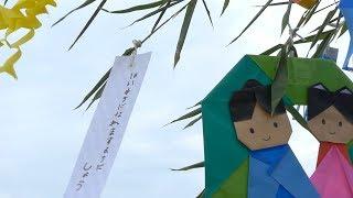 福井県敦賀市観光ショートムービー『いつか、きらめきたくて。』(全四...