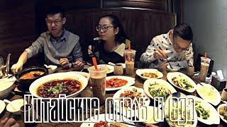Второй день в Китае #делайчёхочешь в Урумчи
