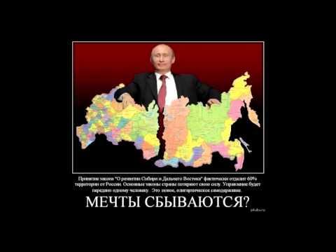Степан Демура - Кое кто будет спасать задницу распродажей страны.