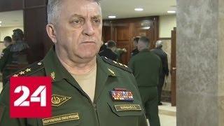Итоги года в российской армии и флоте: оценка командования - Россия 24