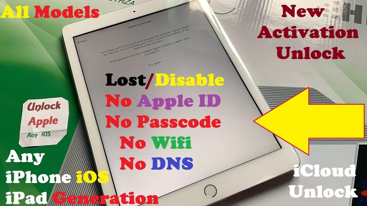 apple activation server check
