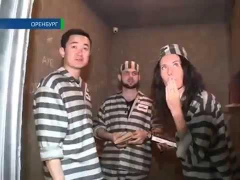 Квест в реальности. Тюрьма Алькатрас. Эврика