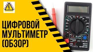 Как пользоваться мультиметром, как измерить напряжение батарейки, проверить светодиод, тестер Dt-830