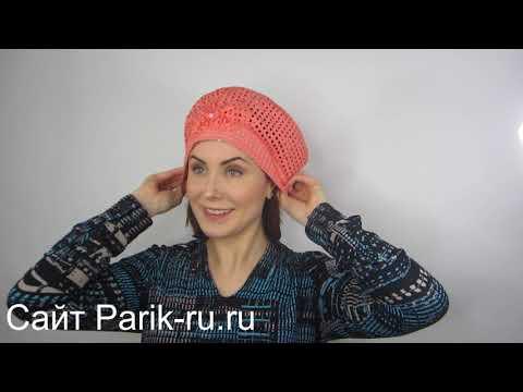 Летние женские шапки, платки, тюрбаны. Интернет-магазин