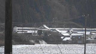 【雪景色】北陸本線・プチ列車撮影記 683系・EF510(細呂木~牛ノ谷)2020年2月18日
