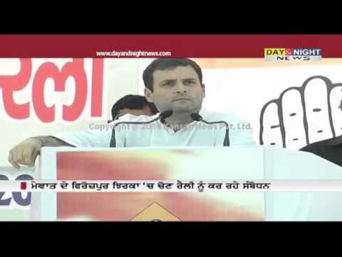 Rahul Gandhi's speech at election rally in Firozpur Jhirka | Haryana