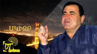 Արամ Ասատրյան Aram Asatryan Ashnan Qami HD Skizb 2002
