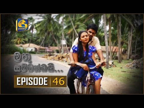 Mathu Sambandai Episode 46