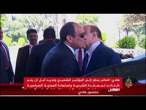 الرئيس اليمني يلتقي قادة المؤتمر الشعبي بالقاهرة  - نشر قبل 1 ساعة