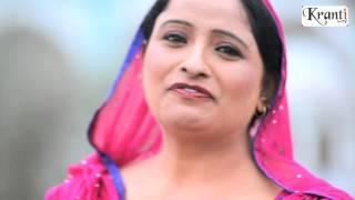 Download Janam Gura da  Kulwinder Kaur Ball (krantitv) MP3 song and Music Video