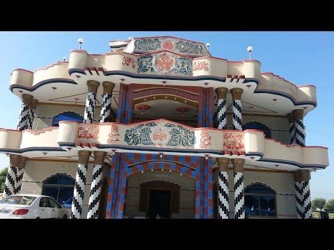 Haji Muhammad Ramzan's House (Finished)
