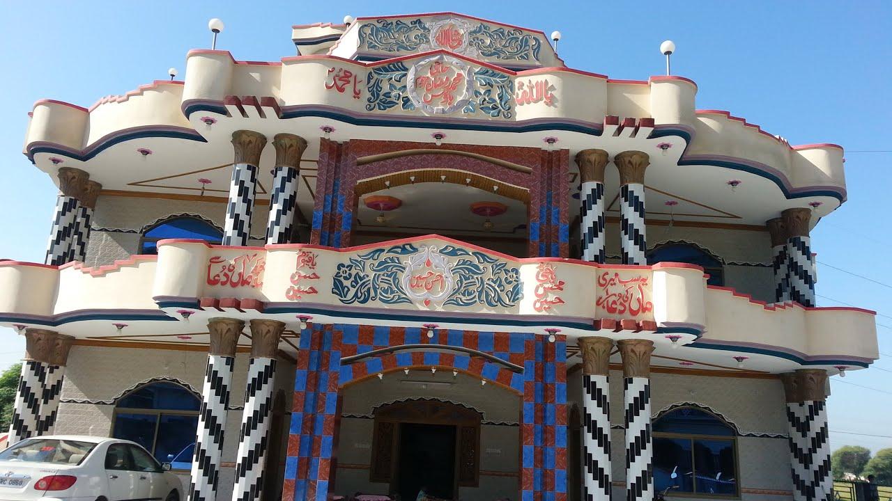 Haji muhammad ramzans house finished youtube
