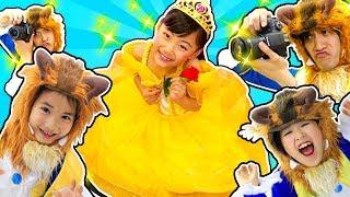 なりきり「美女と野獣シリーズまとめ」〜みるきっずくらぶ〜 ごっこ遊び ディズニープリンセス寸劇 thumbnail