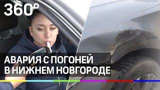 Юля будет дуть. Пьяная авария с погоней в Нижнем Новгороде